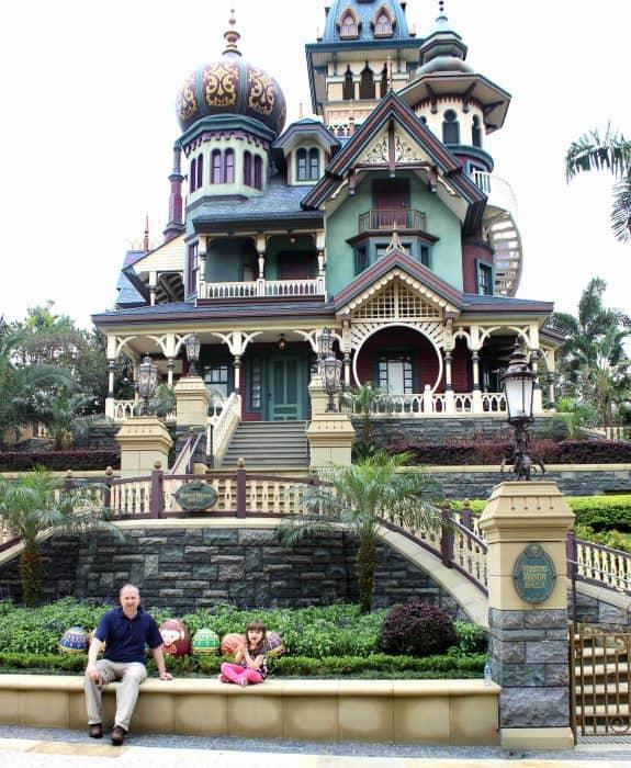 Hong Kong Disneyland Review - Mystic Manor House