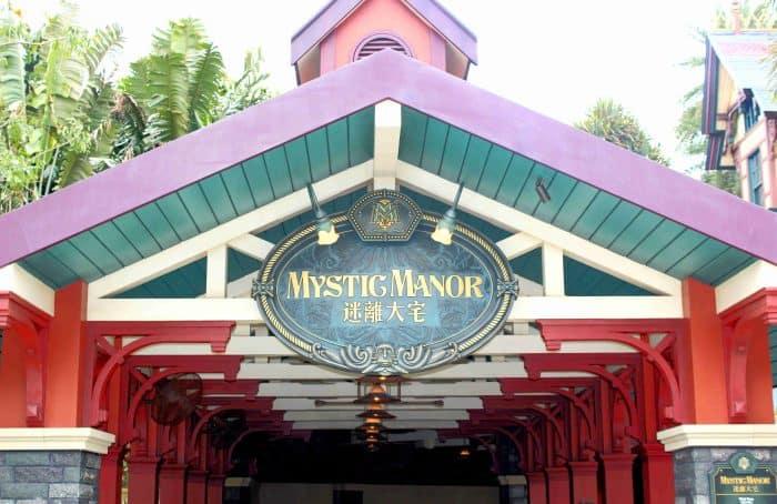 Hong Kong Disneyland Review - Mystic Manor sign