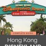 Welcome sign for the Hong Kong Disneyland Resort