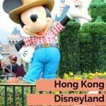 Hong Kong Disneyland Review - at entrance with Mickey
