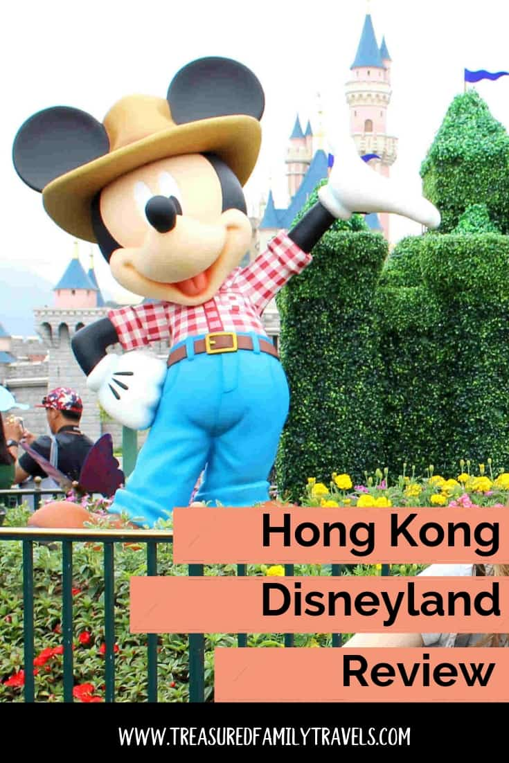 Looking for information on Hong Kong Disney? This Hong Kong Disneyland Review has everything you need to know! From location, how to get there, character meetups, rides, a park overview plus more.