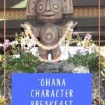 Ohana Character Breakfast with Polynesian lobby