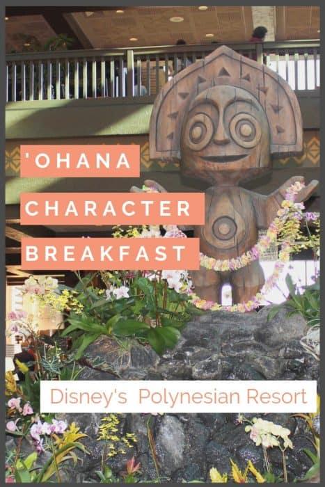Ohana Character Breakfast lobby of Polynesian resort